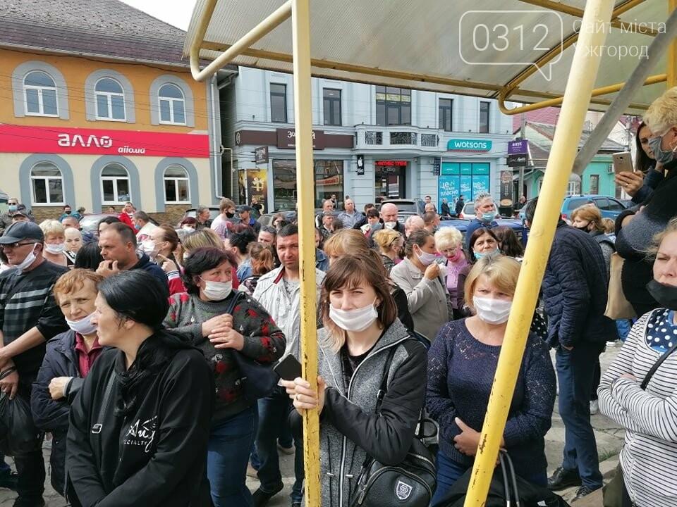 Протест у Виноградові: підприємці вимагають відмінити роботи на зруйнованій будівлі кінотеатру (ФОТО), фото-1
