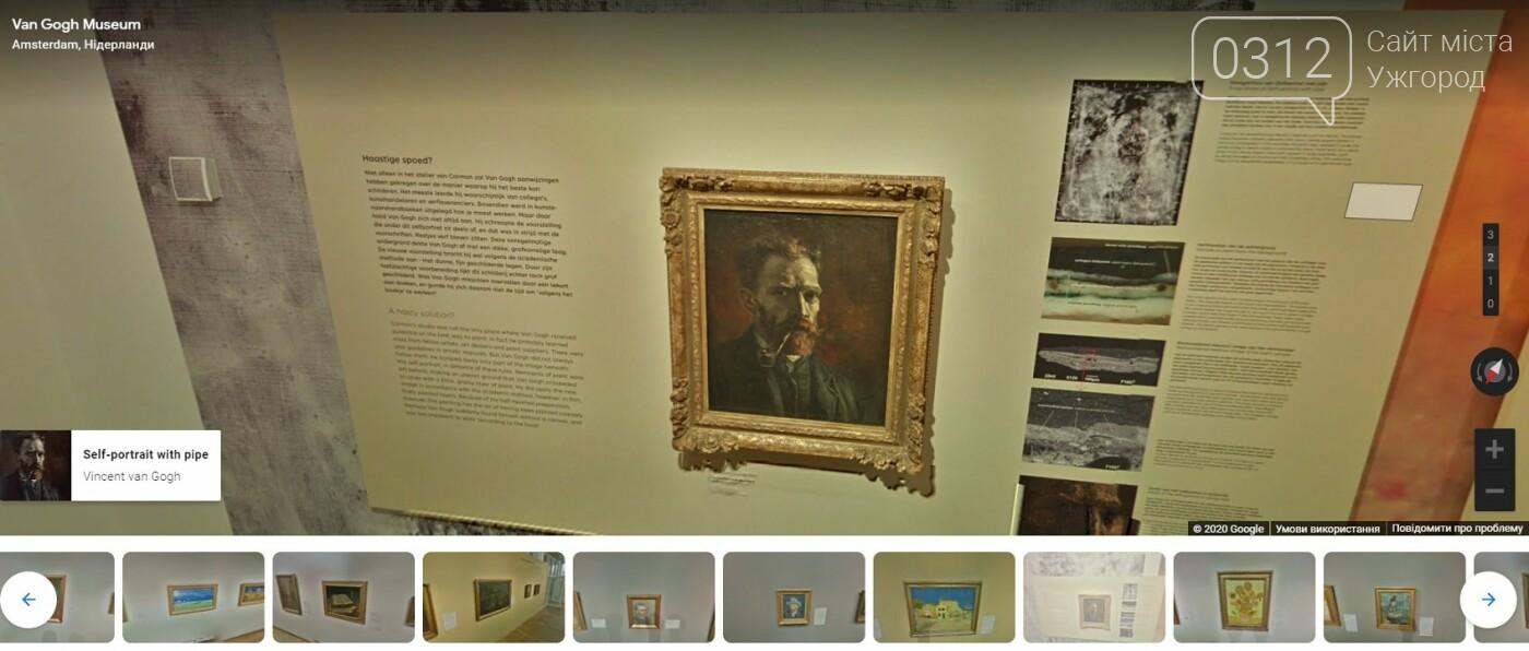 Мистецтво, гроші, зброя, історія: 10 захопливих онлайн-музеїв України та світу, фото-1