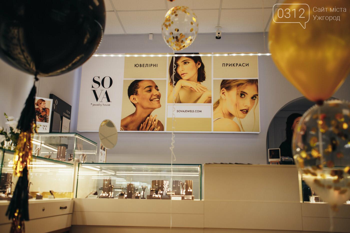 SOVA анонсує про відкриття першого магазину в Ужгороді!, фото-1