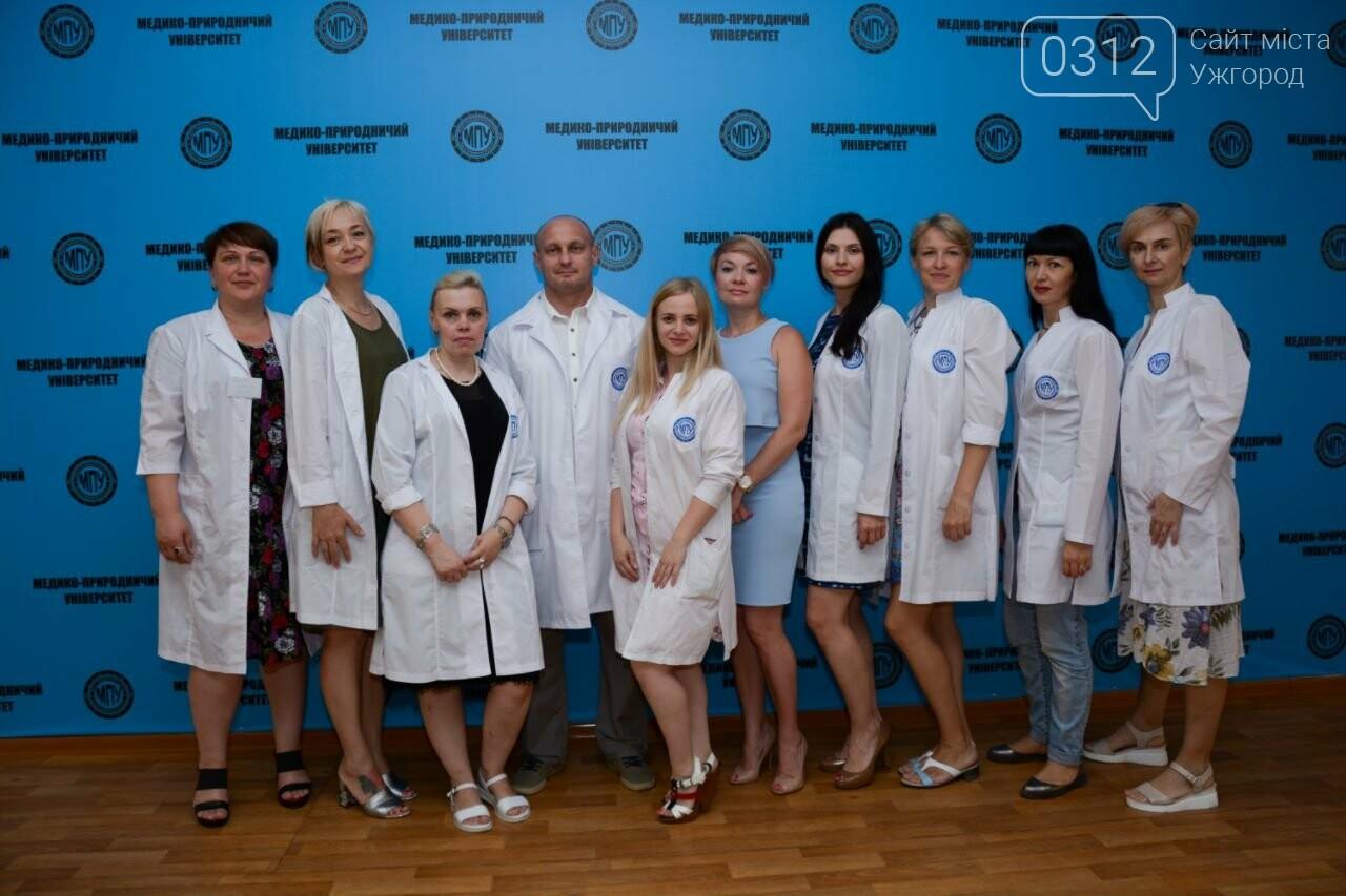 """""""Медико - Природничий Університет"""" проводить літній набір студентів!, фото-1"""