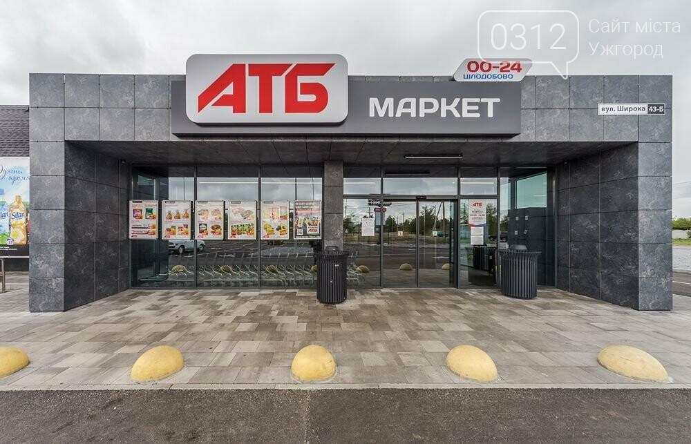 Інноваційних маркетів «АТБ» з початку року значно побільшало , фото-6