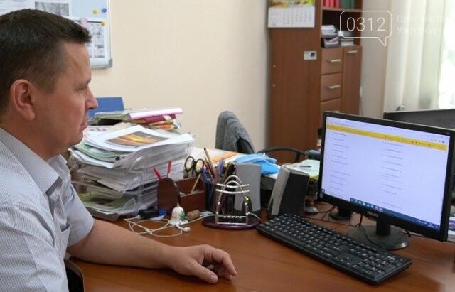 Вже місяць у школах Мукачівської ОТГ функціонує освітня система «Моя школа» (ВІДЕО), фото-1