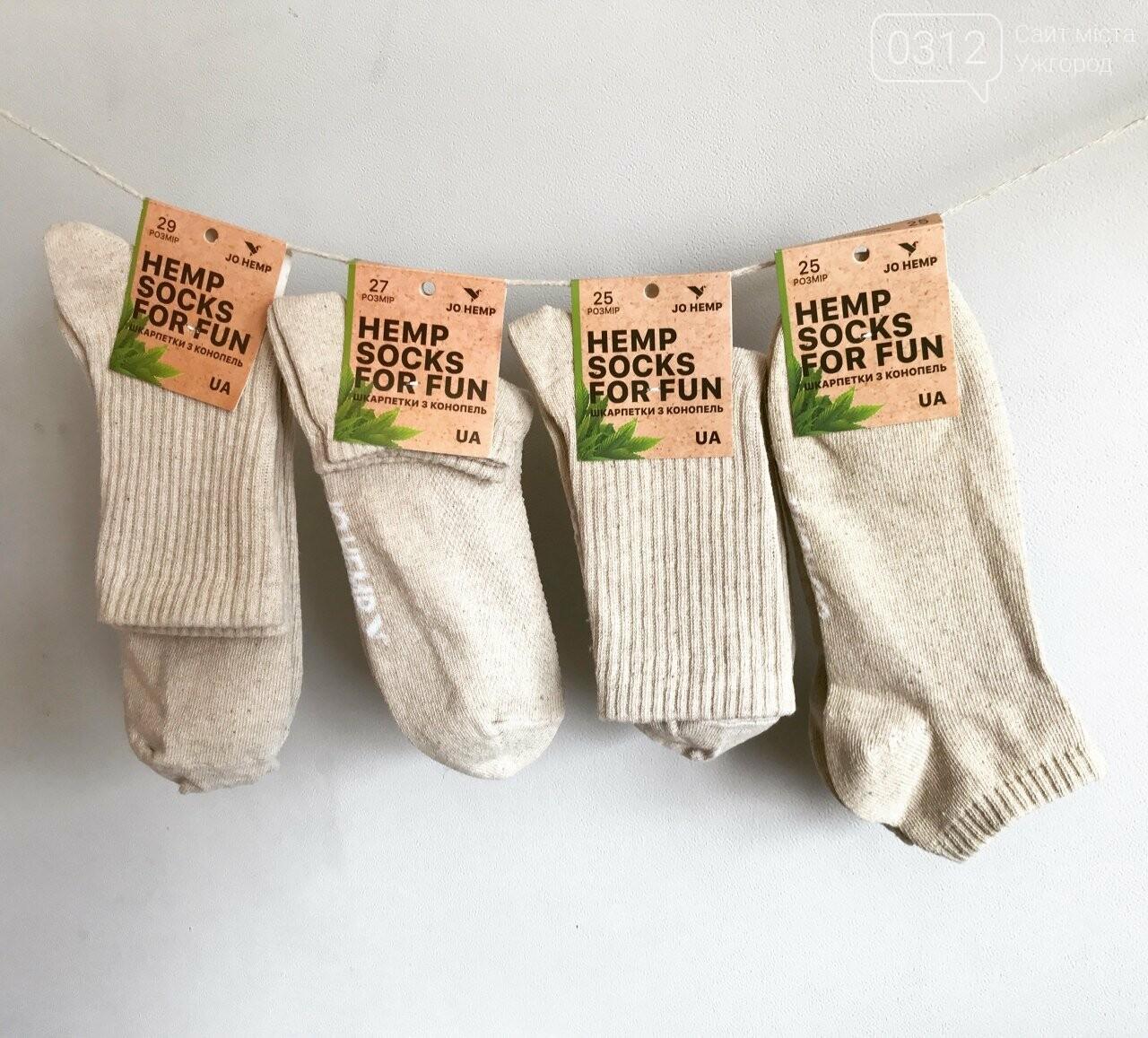 Взуття та шкарпетки з конопель — дихаючі та натуральні, фото-3