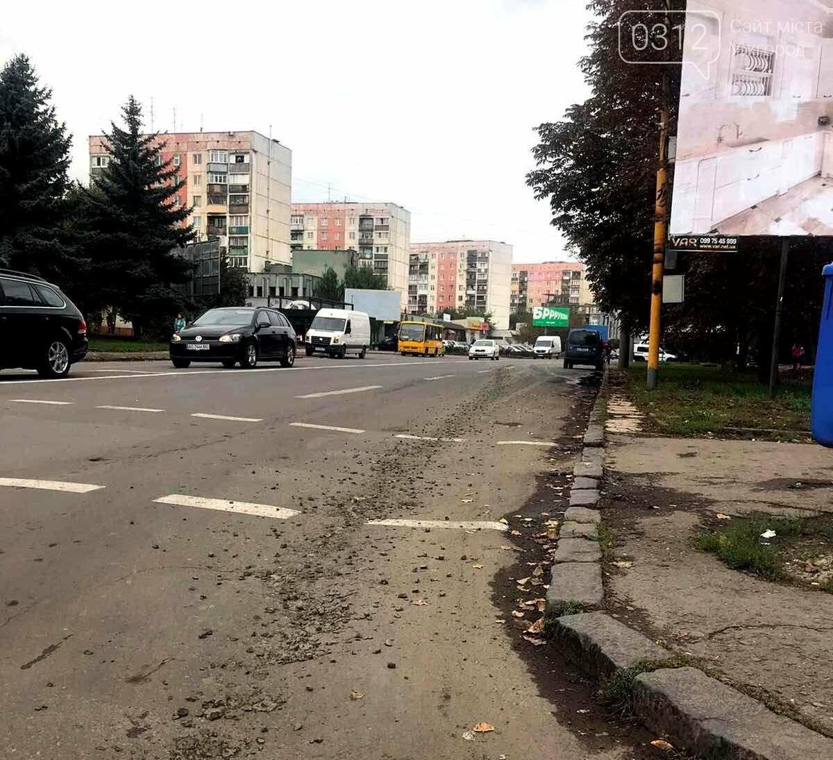 В Ужгороді водій розлив бетон на вулицях міста: на нього складено штраф, фото-2