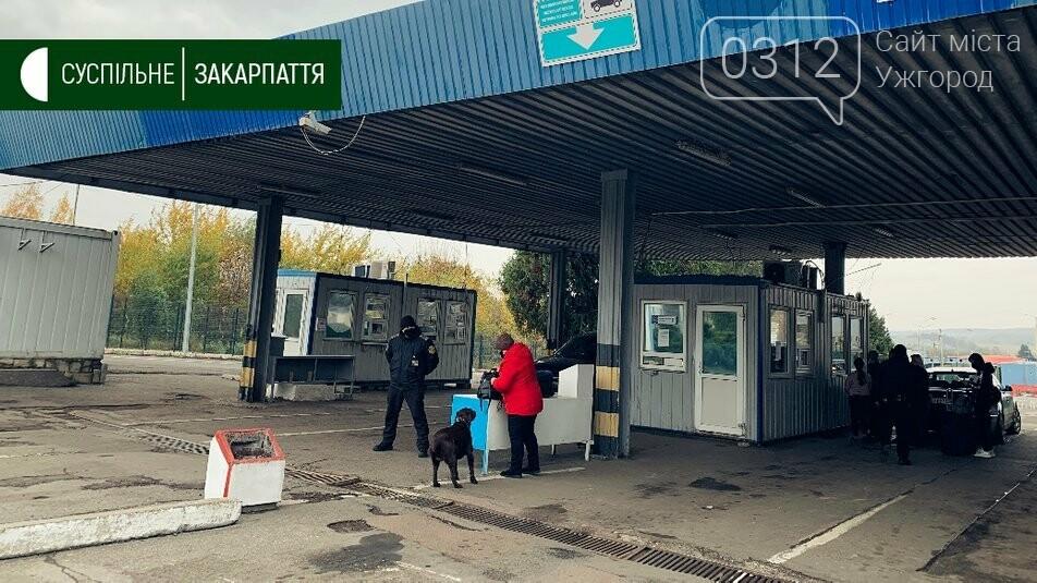 """Піший перехід на КПП """"Ужгород"""" відкрили на невизначений термін, — прикордонники , фото-2"""