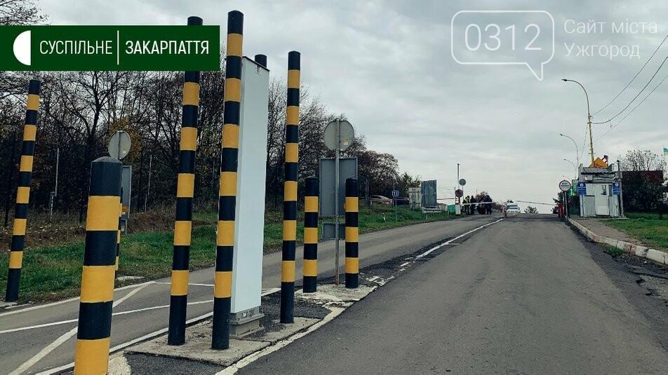 """Піший перехід на КПП """"Ужгород"""" відкрили на невизначений термін, — прикордонники , фото-1"""