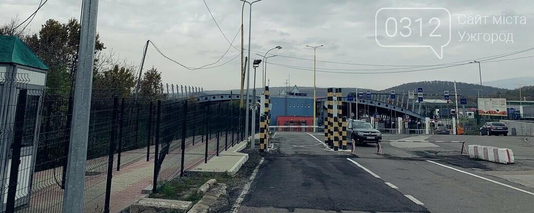 """Піший перехід на КПП """"Ужгород"""" відкрили на невизначений термін, — прикордонники , фото-3"""