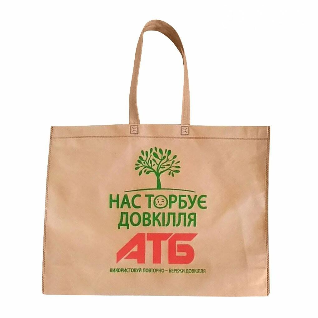 Ставка на екологію та безпеку: «АТБ» шукає альтернативу шкідливому пластику, фото-9