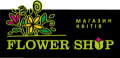 Доставка квітів Flower Shop