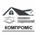 Житловий комплекс Сріблястий від агенції «Компроміс»