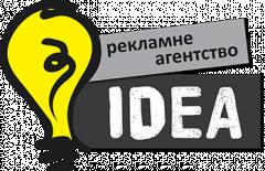 Idea ● Рекламне агентство