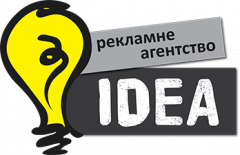 Логотип - Idea ● Рекламне агентство
