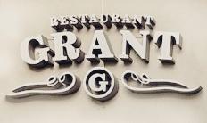 Логотип - Грант (Grant), ресторан