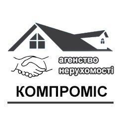 Логотип - Компроміс, Агенство нерухомості ● Оренда ● Продаж ● Консультації