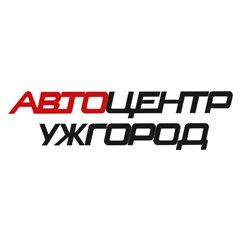 Логотип - Автоцентр-Ужгород, Автосалон ▪ СТО ▪ Запасні частини
