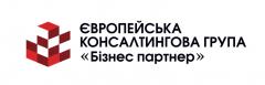"""Логотип - Європейська консалтингова група """"Бізнес партнер"""""""