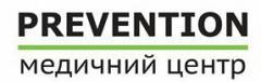 """Логотип - Медичний центр Віктора Петрова """"PREVENTION"""""""