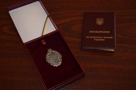 Трьох закарпатців відзначили державними нагородами і присвоїли почесні звання України
