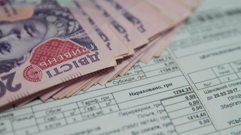 Монетизація субсидій - що потрібно знати закарпатцям