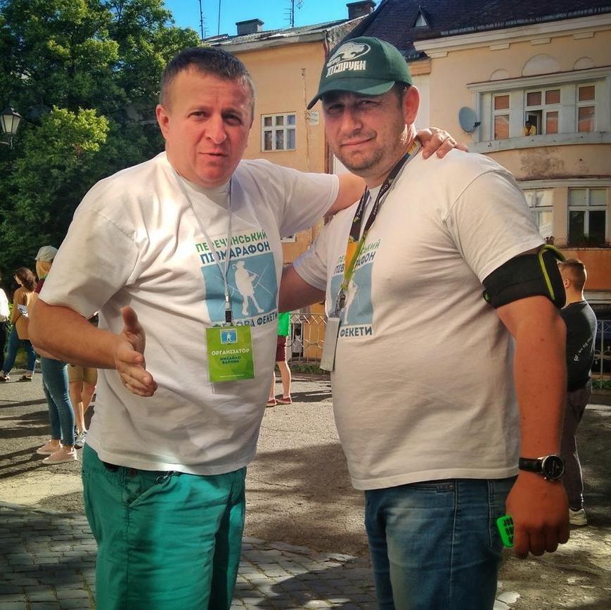 В Ужгороді розпочався масштабний напівмарафон, присвячений відомому листоноші: фото, фото-2