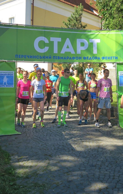 В Ужгороді розпочався масштабний напівмарафон, присвячений відомому листоноші: фото, фото-4