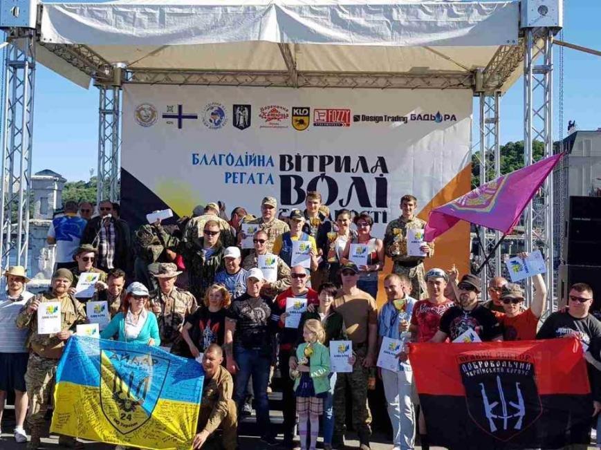 Як закарпатські учасники АТО у Києві у змаганнях регат брали участь: фото, фото-3