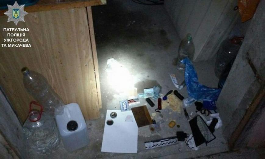 В Ужгороді затримали молодика, який шприцом ввів собі наркотик, а потім курив марихуану: фото, фото-3