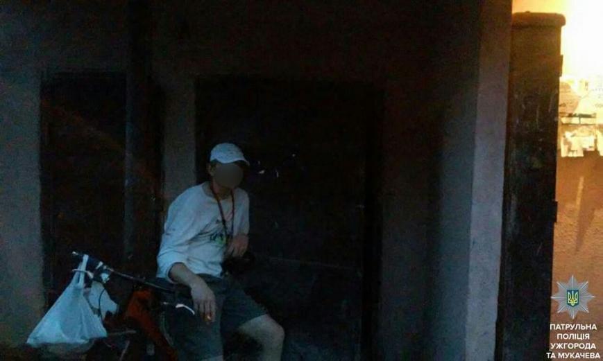 В Ужгороді затримали молодика, який шприцом ввів собі наркотик, а потім курив марихуану: фото, фото-4