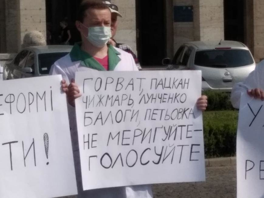 На площі Народній перед ОДА мітингують ужгородці: фото, фото-2