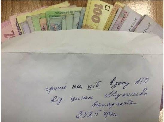 У соцмережі опублікували фото, як мукачівські роми передають гроші на потреби бійців АТО, фото-1