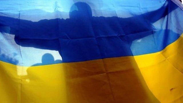 На Донбасі розгорнули найбільший у світі державний прапор: фото, фото-2