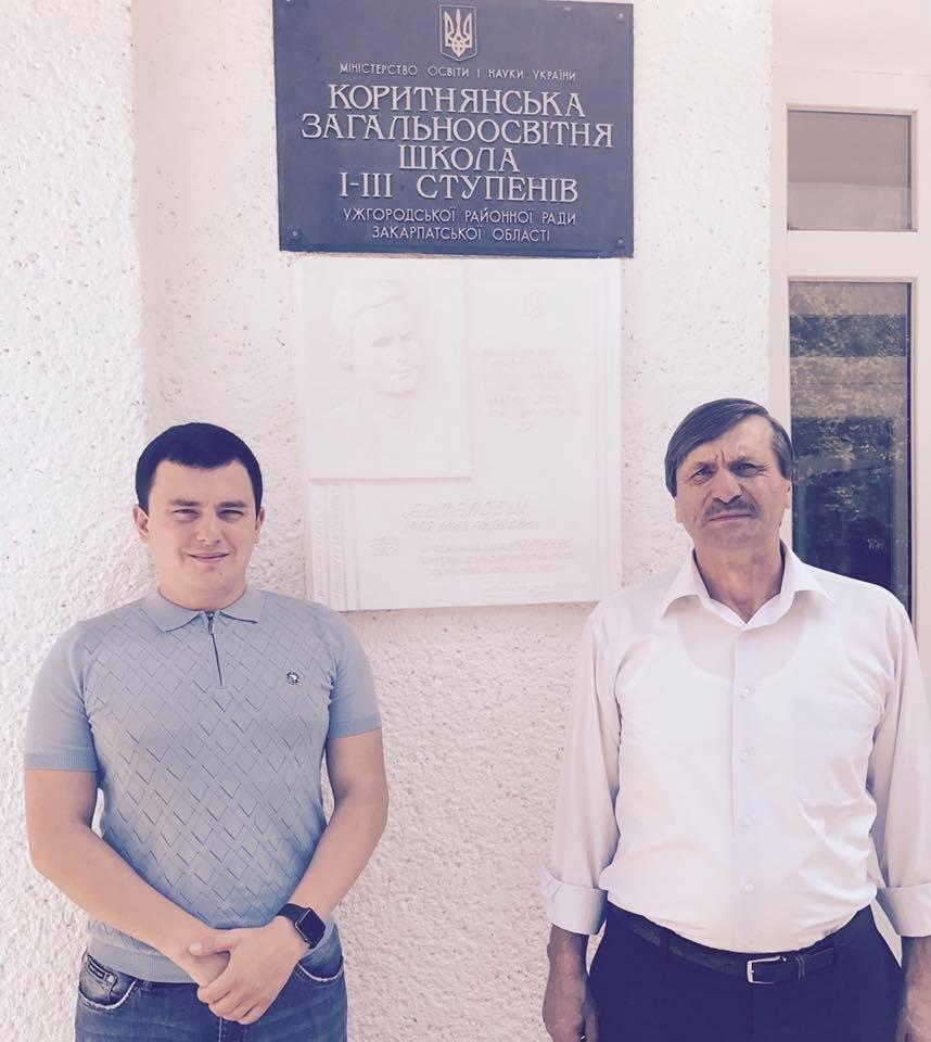 На фасаді Коритнянської школи встановили меморіальну дошку Іллі Анталовці: фото, фото-3