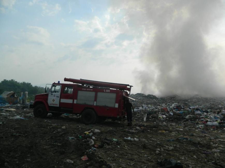 На Іршавщині - масштабна пожежа на сміттєзвалищі: фото, фото-2