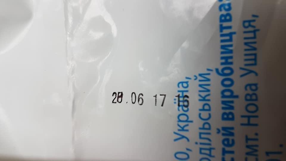 В ужгородському магазині продали зіпсоване молоко, на якому дата придатності виправлена ручкою: фото, фото-1