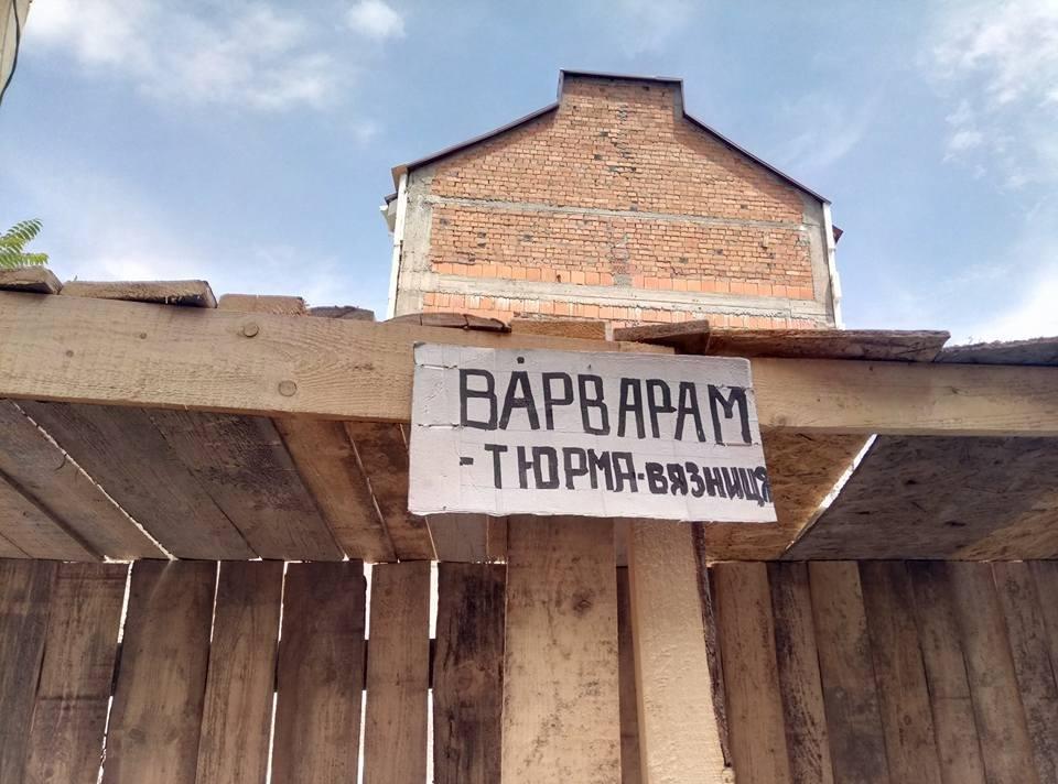 Лист до Президента: про зруйнований будинок Фунданича в Ужгороді почує Україна, фото-7