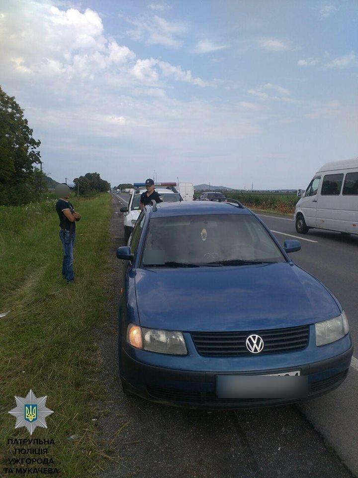 Як закарпатець за 50 доларів возив до Словаччини індусів у багажнику: фото, відео, фото-5