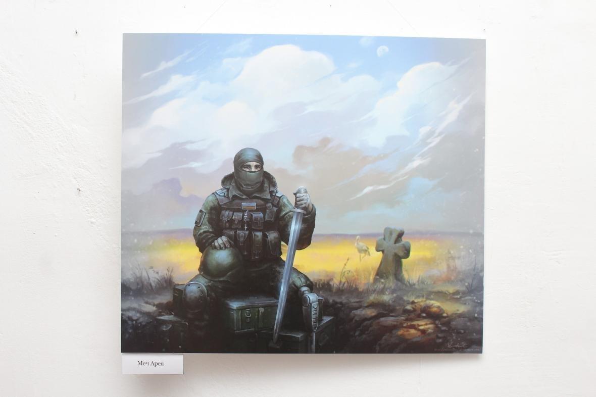 """Героїчні картини: у Мукачеві відкрили виставку """"Кордон"""" з історіями охоронців України, фото-2"""