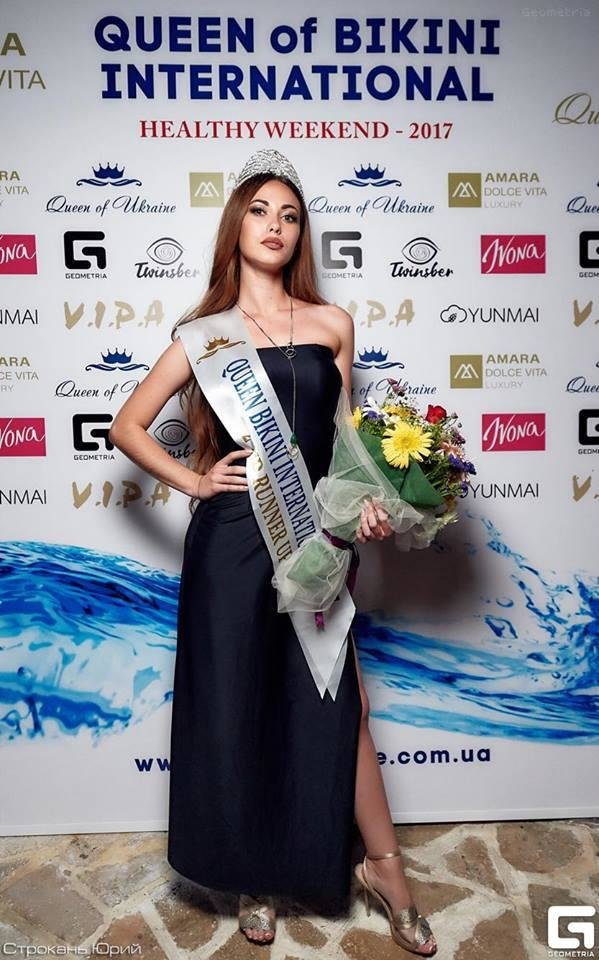 Закарпатка Едіта Шікут стала віце-королевою України 2017: фото, фото-5