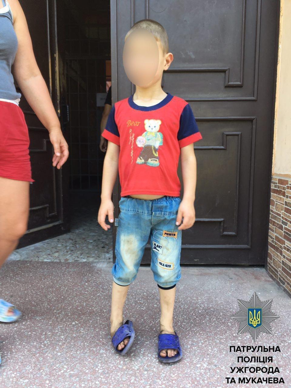 У Мукачеві патрульні натрапили на переляканого 5-річного хлопчика, який не розмовляв і не міг знайти батьків: фото, фото-1