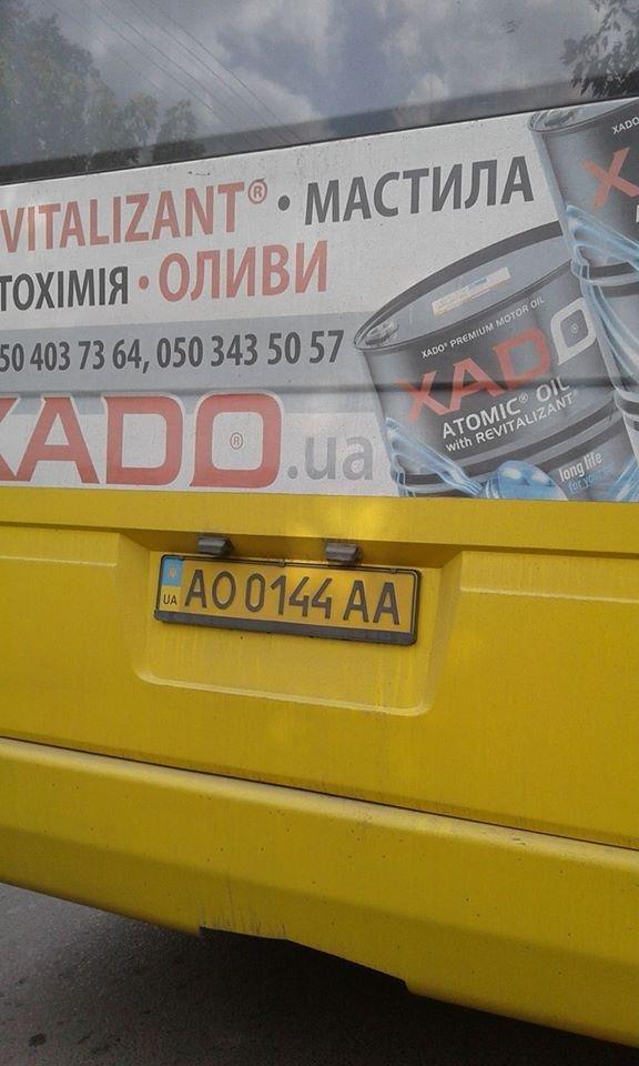"""В Ужгороді водій 8-ї """"маршрутки"""" проігнорував автобусну зупинку й накричав на вагітну жінку: фото, фото-1"""