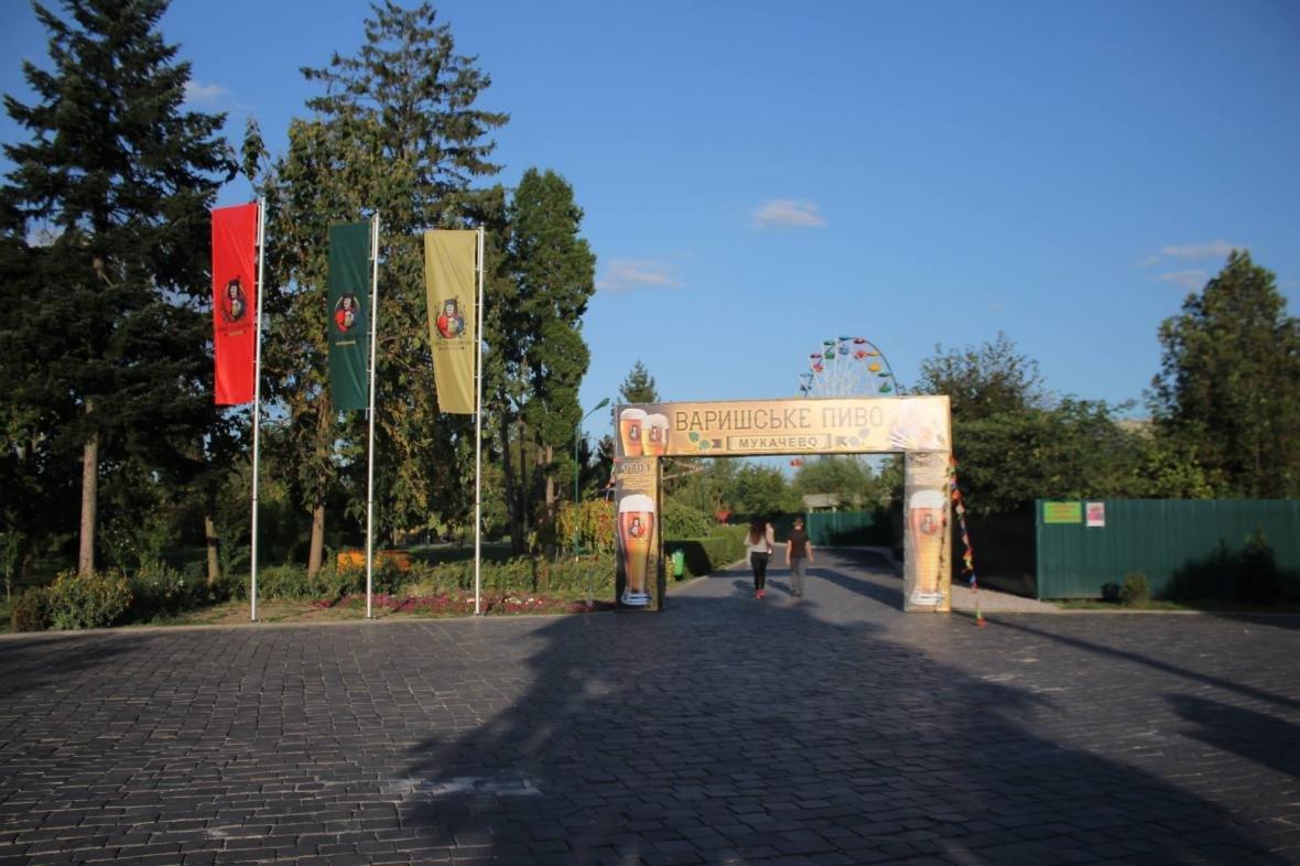 """Як у Мукачеві відкривали фестиваль """"Варишське пиво"""": фоторепортаж, фото-7"""