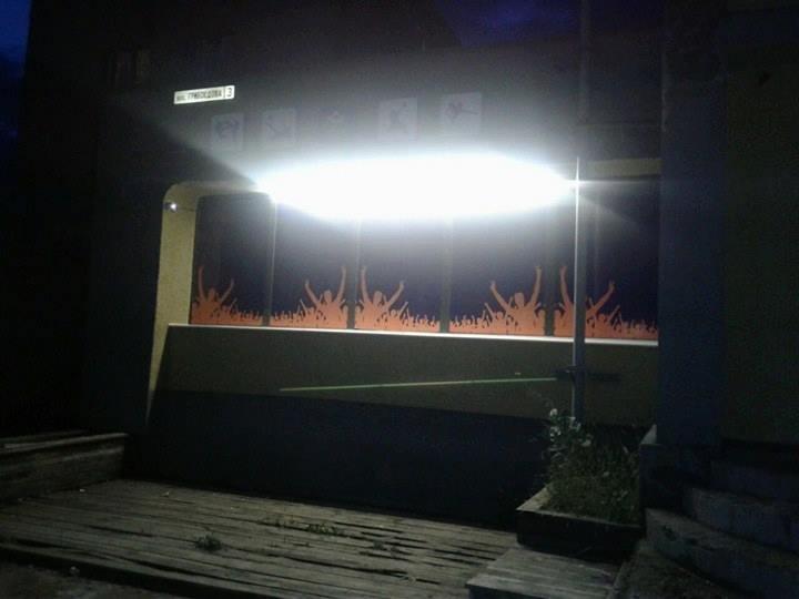 """В Ужгороді на 4-х вулицях накрили 6 """"апараток"""" під виглядом держлотереї: фото, фото-3"""