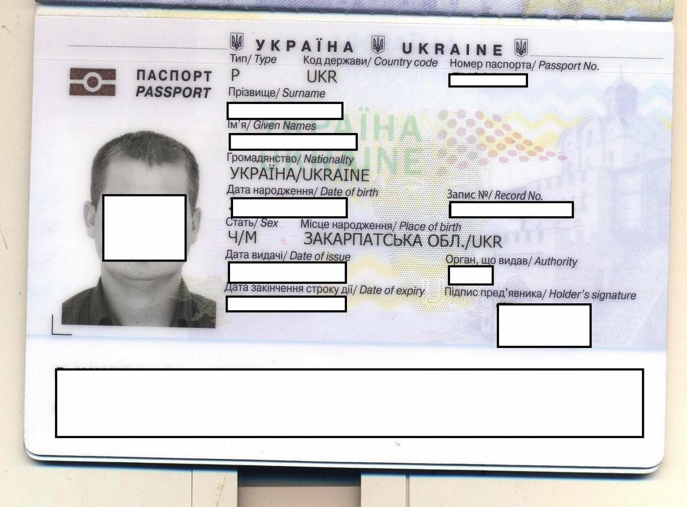 Як 27-річний закарпатець хотів перетнути кордон із чужим паспортом: фото, фото-2