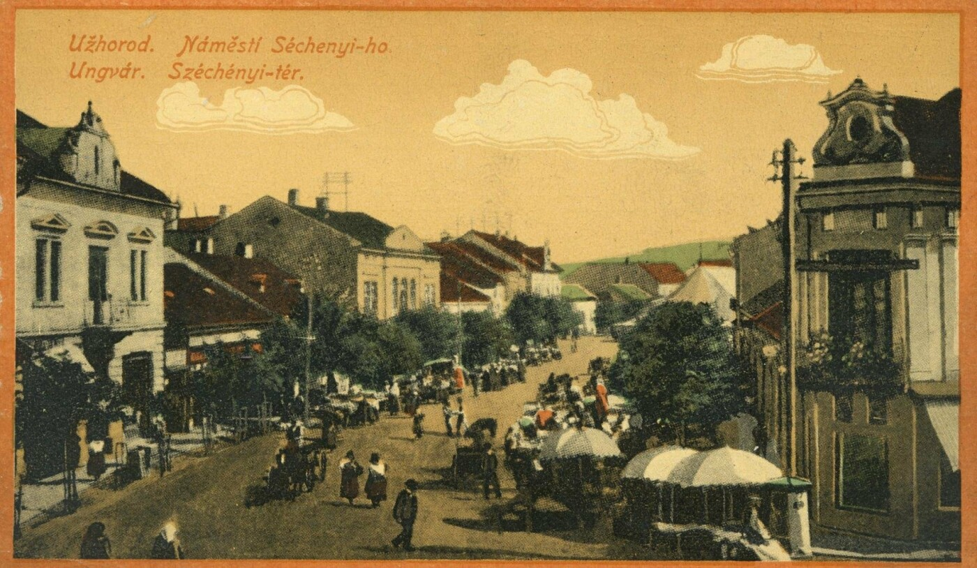 Як виглядала вулиця та площа Корятовича 100 років тому: фото, фото-1