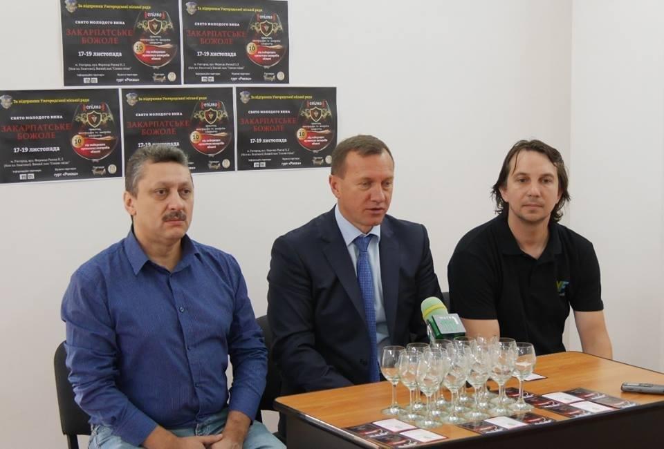 "17-19 листопада в Ужгороді пройде свято молодого вина ""Закарпатське божоле"", фото-1"