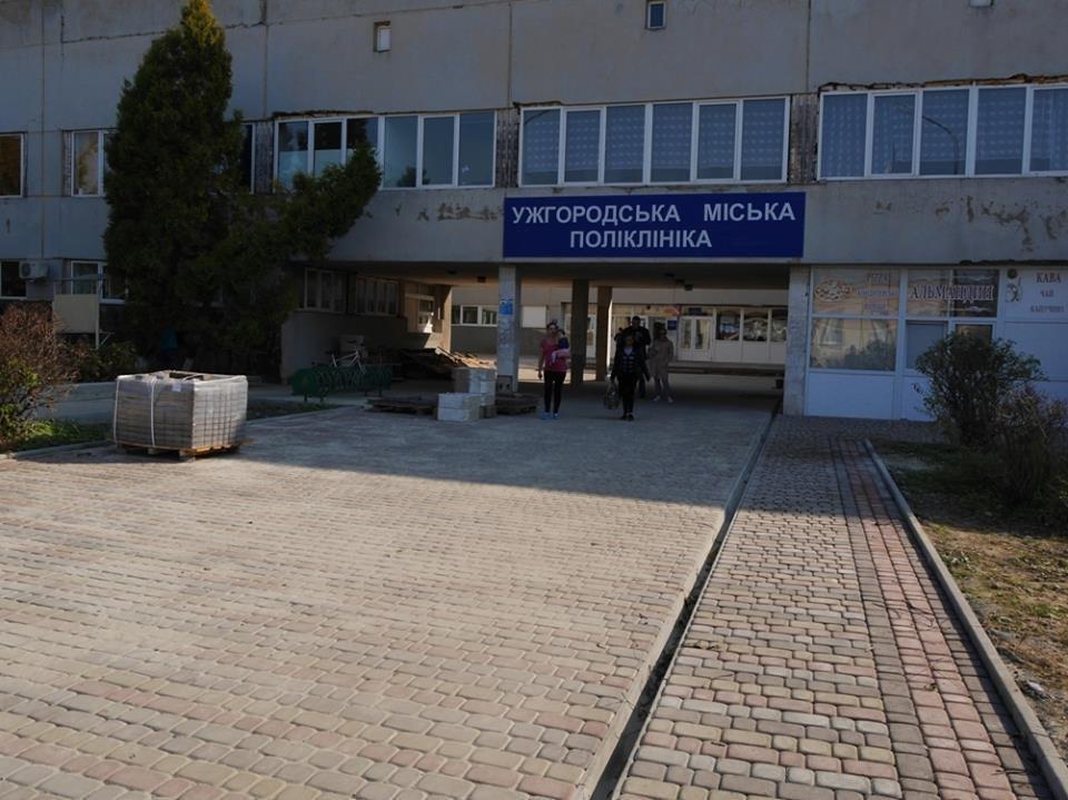 В Ужгороді завершують капремонт амбулаторії міської поліклініки за 1,1 мільйон гривень: фото, фото-1