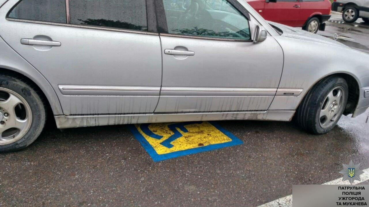 """В Ужгороді водія """"Мерседесу"""" оштрафували на 1 тисячу гривень за зупинку на стоянці для осіб із інвалідністю: фото, фото-1"""