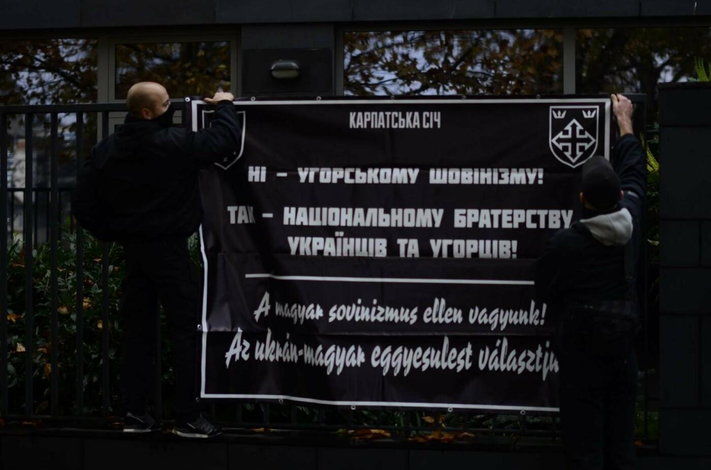 """В Ужгороді перед консульством Угорщини націоналісти """"Карпатської Січі"""" провели акцію, запаливши """"фаєри"""": фото, фото-9"""