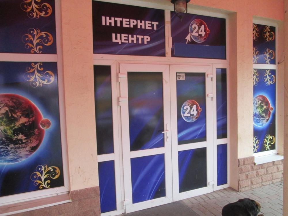 """В Ужгороді """"накрили"""" три нелегальні гральні заклади: фото, фото-4"""