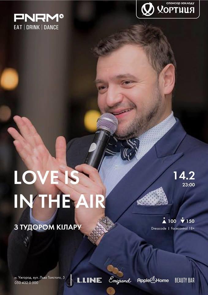 ТОП-10 ідей, де провести романтичне побачення на День Валентина в Ужгороді, фото-2